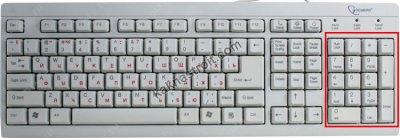 Как управлять компьютером без мыши клавиатурой