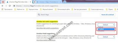Поиск нужных открытых вкладок в Google Chrome
